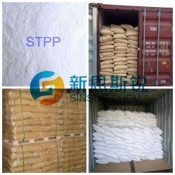 Los aditivos alimentarios los fosfatos de grado alimentario CAS: 7758-29-4 Tripolifosfato de sodio (STPP)