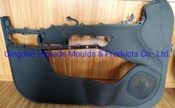 PP/ABS/PCの自動車ドアのトリムのパネルそして柱のための高級なカスタマイズされたプラスチック注入型/Mould /Tooling