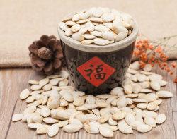 La cosecha de 2020 Venta caliente Inner Mongolia origen zapatos piel semillas de calabaza