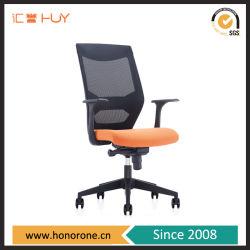 Oficina moderna Silla ergonómica giratoria Ejecutiva Rueda de muebles de oficina