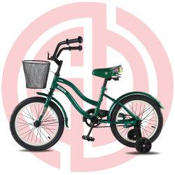 """아이 자전거 도시 자전거 아이들 장난감 12 """" - 20 """""""