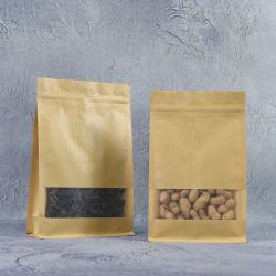 Tienda de Artículos de Regalo Rretail titular de la bolsa de plástico con cierre de cremallera de gran capacidad Layup compuesto de vacío para el almacenamiento de alimentos al por mayor bolsas de café de impresión personalizado