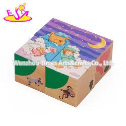 Spitzenverkauf 4 PCS-pädagogisches hölzernes Würfel-Puzzlespiel für Kinder W14f062