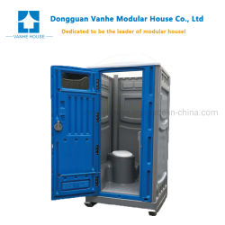 튼튼한 Roto 주조 HDPE 웅크리는 플라스틱 이동할 수 있는 휴대용 화장실의 중국 공장 제조자