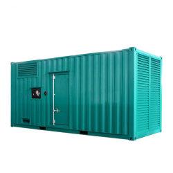 الغاز الطبيعي مجموعة غاز الميثان ثنائي الغاز 240 كيلو واط/300 كيلو فولت أمبير غاز السعر الكهربائي مولدات الغاز المولّدة لتوليد الطاقة