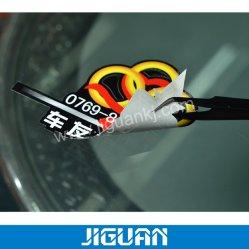 차 유리창 선스크린 공전은 스티커 달라붙는다
