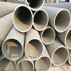 熱間圧延の管440を溶接するステンレス鋼
