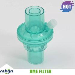 الإمداد الطبي لفلتر HME عالي الجودة القابل للاستخدام مرة واحدة للتنفس الدوائر