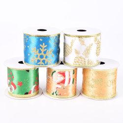 Праздничный рождественский набор ленты для подарочного пакета обертывание, изготовление аксессуаров для стрижки волос, рафтинг, свадебный декор.