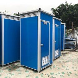 Отключено для мобильных ПК Le для кемпинга HDPE контейнер для мобильных ПК с физическими ограничениями China Mobile туалет цена