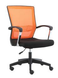 Venda por grosso de mobiliário de escritório em casa escola moderna de plástico de malha de Computador Pessoal Cadeira de escritório B616b-3