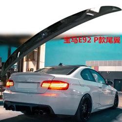قطع غيار السيارات في السيارات بي إم دبليو من الفئة E92 كوبيه جناح السيارات النمط P.