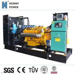 Generatore elettrico diesel e a gas 50 Hz con ATS in buone condizioni Qualità in vendita