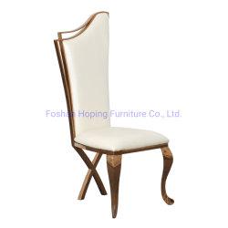 Отель высокого класса из нержавеющей стали председатель столовая мебель горячая продажа металла золотого стулья