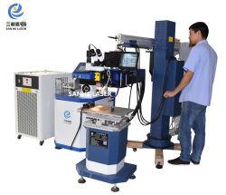 Usine Injeciton grand moule remise en état de la machine de soudage au laser pour la réparation (200W)