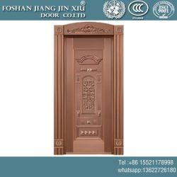 鋼鉄銅アルミニウム合成の金属のドア