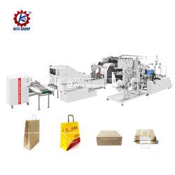 Le kaki Square bas Shopping sac de papier Kraft haute vitesse Making Machine entièrement automatique des prix de l'impression pour le prix de Mini-Poignée de transport Machine de fabrication de sacs