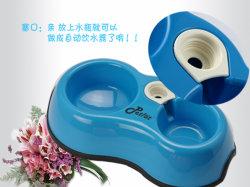 Los gemelos de PET de Agua y Comida inteligente tazón (Non-Slip) (PB-841101)
