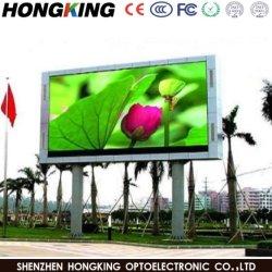 SMD P5 P6 P8 P10 Pixel Factory ventas directas al aire libre cartelera digital LED pantalla LED