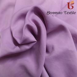 Вся обшивочная ткань обычной бамбуковые волокна ткани/ Anti-UV функциональной структуры