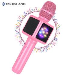 La magia de inalámbrico de micrófono de karaoke para cantar
