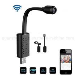 جهاز تحكم عن بعد مريح داخلي مزود بكاميرا مراقبة USB من OEM Plastic مراقبة USB المنزلية