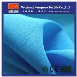 300t Römer Grid Polyester Pongee Clothing Fabric