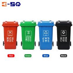 Санитарные индивидуальные мусор ведра для хранения мусора пыли отходов пластиковый лоток