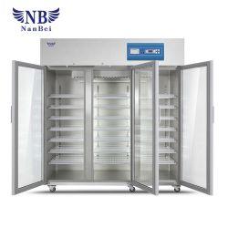 2~8 도 세륨을%s 가진 의학 수직 냉장고 냉장고