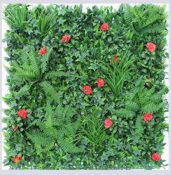 자연 그대로의 모습을 한 인공 박스우드 식물 IVY 리프 패널 해가장자리 Vertical Garden Green Wall 제조업체