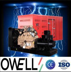 Бодуэн Perkin Cummin-2750Volvo 30 ква ква промышленных электрических генераторах звуконепроницаемых навес Silent генераторная установка дизельного генератора с помощью системы Smartgen