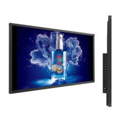 """32""""43""""49""""50""""55""""65""""75""""86""""98""""100"""" Wall-Mounted Techo Digital Signage Publicidad LCD de pantalla con soporte"""