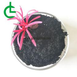 薬剤の木炭Nano製品の食品等級の粉によって作動するカーボン
