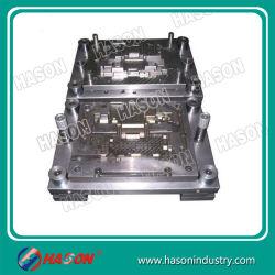 Sellado de alta calidad de precisión de moldes moldes de metal en el hogar de la máquina de producción de piezas de repuesto/Herramienta /