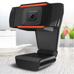 마이크 1080P 영상 지원을%s 가진 USB Webcam 컴퓨터 PC 사진기