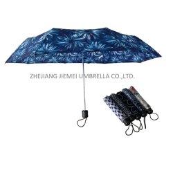 Самый дешевый поощрения рекламы 3 складной зонтик (3ФУ004)