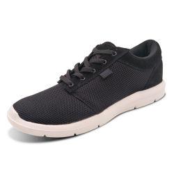 夏の柔らかい網の通気性の人の革靴の方法スニーカー韓国メンズスポーツの靴