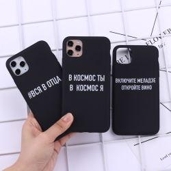 Российская квота название телефона чехол для iPhone 11 PRO Max X Xs Xr Max 7 8 7 плюс 8 плюс 6s Se мягкая силиконовая конфеты случае Fundas
