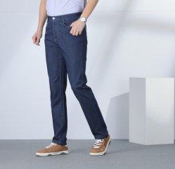 Diseño de Moda 2020 ropa Epusen personalizado superior de alta calidad de empresario de cintura alta Denim Jeans