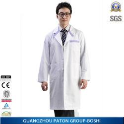 De façon uniforme à l'hôpital personnalisée, style de vêtements médicaux à chaud