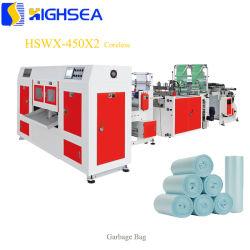 기계를 만드는 이중선 HDPE Coreless 회전 옥수수 전분 Eco 친절한 졸작 별 밀봉 HDPE LDPE 생물 분해성 비닐 봉투