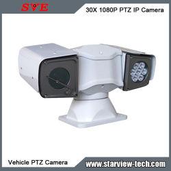 إمكانية النشر السريع بفضل إمكانية التنقل بدقة 1080p ومعدل 30 ضعفًا وزووم مع نظام IR 80 مترًا كاميرا IP PTZ لشبكة الأمان الخارجية المقاومة للماء في المركبة الصلبة IP66