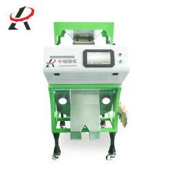 À petite échelle Mini riz trieur de couleur pour le traitement de riz de la machine