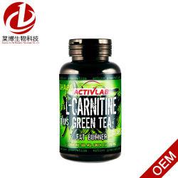 緑茶脂肪質バーナーの丸薬とLカルニチン
