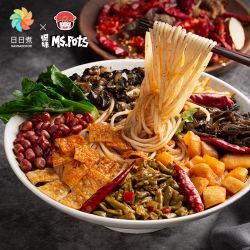 Rio Daydaycook Caracóis Rice Noodle macarrão instantâneo Guangzhou Snail Aletria Fast Food refeição