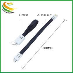 Оптовая торговля аксессуары для телефонов для мобильных ПК цепочки ключей кабель для зарядки