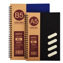 A5 PP 커버 일반 학교 용품 편지지 나선형 저널 노트북