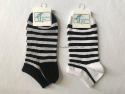 As mulheres meias