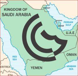 GCC-veiligheidscertificering voor de Golf van het Midden-Oosten goedkeuring voor energie-efficiëntie