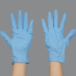 Guanti in nitrile senza polvere blu monouso esame medico/non medico Guanti in nitrile puro al 100% Guanti monouso in nitrile